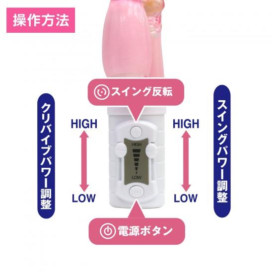SSI JAPAN 情趣工匠 迴轉G點震動棒-旋