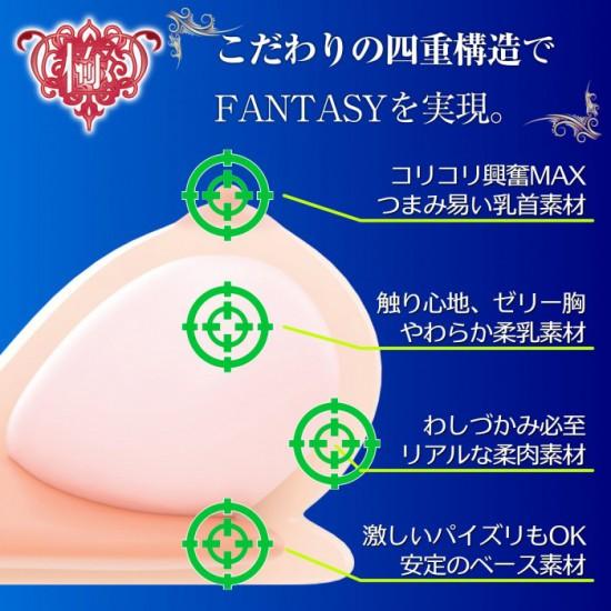 SSI JAPAN 極生乳 Fantasy日本制乳房