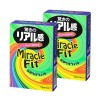 Sagami Miracle Fit 51mm 5's Pack Latex Condom