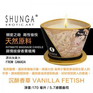 SHUNGA - CANDLE VANILLA FETISH-170 ML