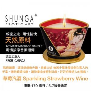 SHUNGA - CANDLE STRAWBERRY 170 ML