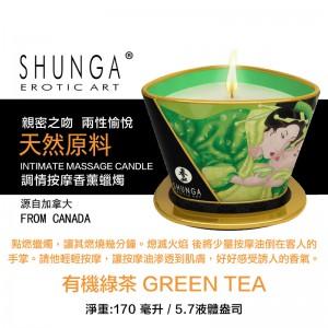 SHUNGA - CANDLE GREEN TEA 170 ML