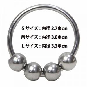 TOAMI 戀物癖4球超金屬環-L碼