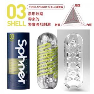 TENGA SPINNER 03 SHELL