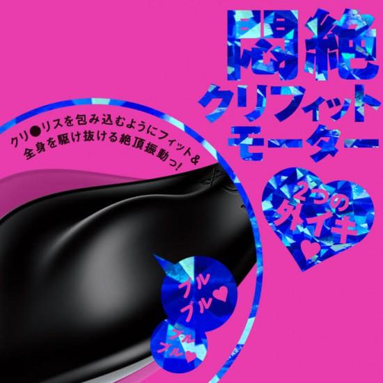EXE-完全防水 ROTER 7 雙頭陰蒂刺激器
