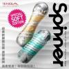 TENGA SPINNER 06 BRICK SOFT