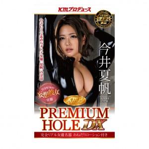 KMP PREMIUM HOLE 特別版 今井夏帆