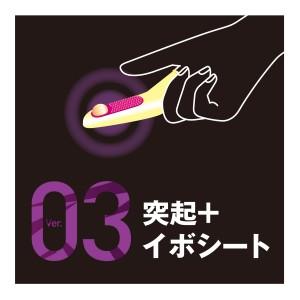 Magic Finger Skin 03手指套-6片裝