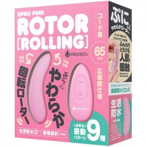 日本 GPRO PINK ROTOR 防水充電跳蛋-粉色