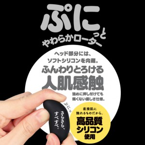 日本 GPRO BLACK ROTOR 跳蛋