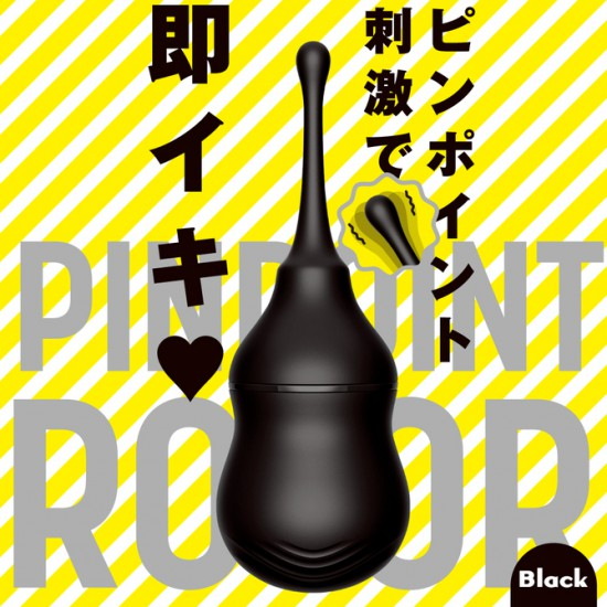 PINPOINT ROTOR 高頻尖銳刺激-黑色