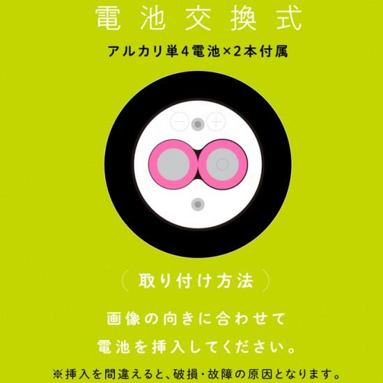 EXE-完全防水VIVIBE igaguri-粉色