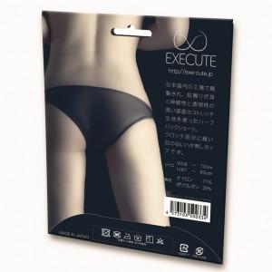 EXECUTE 超薄透視彈力短褲-黑色