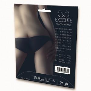 EXECUTE 超薄透視呈現彈力短褲-黑色