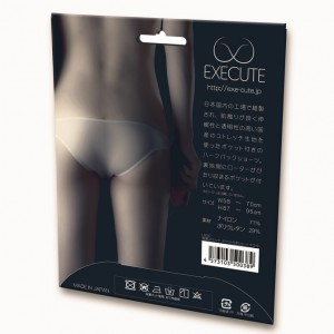 EXECUTE 超薄透視藏震蛋彈力短褲-白色