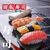 回転寿司 金槍魚 震動器
