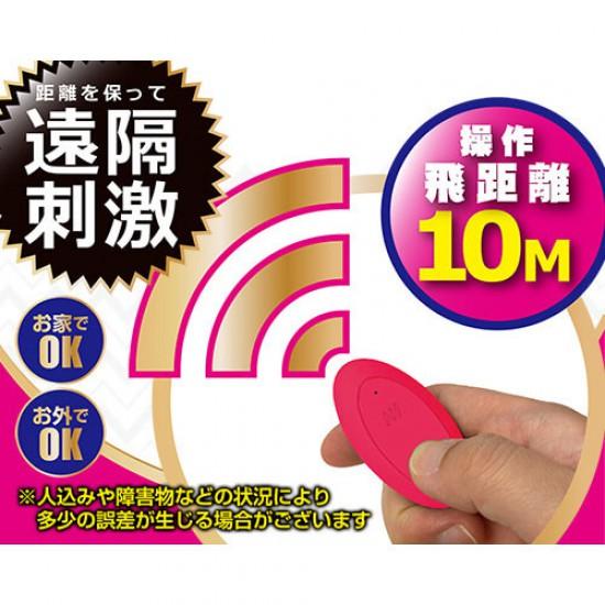 REMOTE IN 10頻磨砂遙控震動器-粉紅