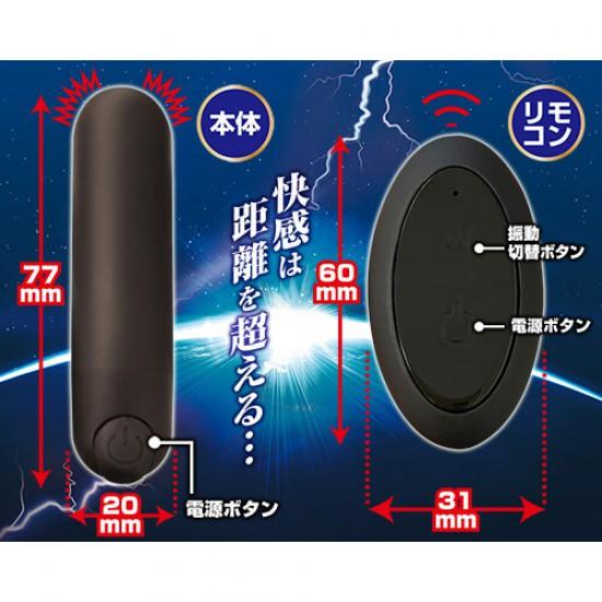 REMOTE IN 10頻磨砂遙控震動器-黑色