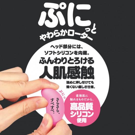 日本 GPRO PINK ROTOR 加熱跳蛋-粉色
