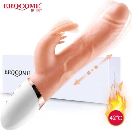 EROCOME CANISMAJOR
