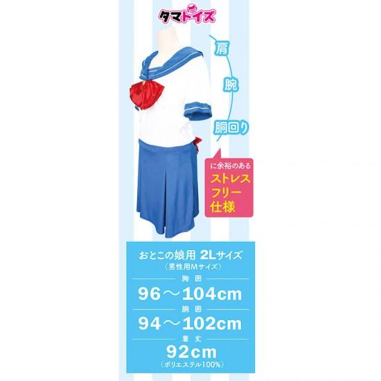 TMT 經典日系水手校服 男娘用 2L